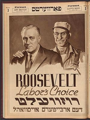 "The Forward - This November 1, 1936, magazine section of The Forward, illustrates its evolution from a Socialist publication to a Social Democratic supporter of Franklin D. Roosevelt's ""New Deal"""