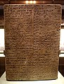 Foundation tablet with historical inscription in Assyrian of King Tukulti-Ninurta I, Mesopotamia, Middle Assyrian period, c. 1243-1207 BC, gypsum alabaster- Morgan Library & Museum - New York City - DSC06611.jpg