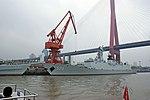 Frégate 529 Huangpu river Shanghai.JPG