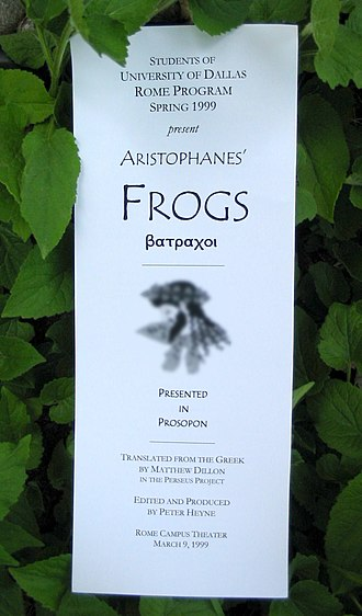 Orpheion - Image: Frogs program