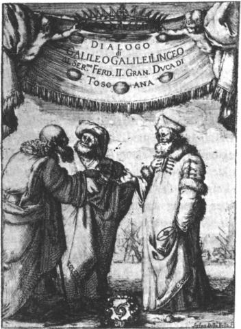 Фронтиспис «Диалога» Галилея