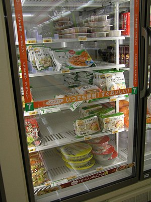 Boil-in-bag - Some frozen food is sold in boil-in-bags for subsequent heating