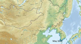 Battle of Fushun