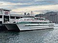 GAO MING Fortune Ferry Central to Hung Hom in Hung Hom 10-09-2020(5).jpg