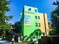 Gaepo 4(sa)-dong Comunity Service Center 20140615 160337.jpg