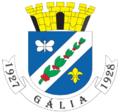 Galia.png