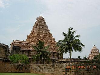1020s in architecture - Image: Gangaikonda Chola Puram