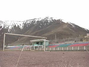 Gharm - Gharm Stadium in the south of the town.