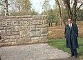Gedenkstätte für Opfer im Konzentrationslager Bergen-Belsen.jpg