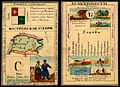 Geographic souvenir card. Kostroma province. 1856.jpg
