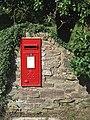 George VI Letter Box, Aston Eyre, Shropshire - geograph.org.uk - 489592.jpg