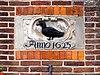 gevelsteen zwarte vogel nieuwehaven 38 edam
