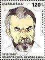 Gevorg Emin 2019 stamp of Armenia.jpg