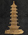 Gold color pagoda in 1848 art, from book- Five Years in China - from 1842 to 1847. With an account of the occupation of the islands of Labuan and Borneo by Her Majesty's forces (IA b28983464) (page 1 crop).jpg