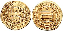 Gold dinar of al-Qahir minted during his second reign