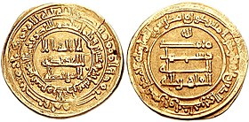 Gold dinar of al-Qahir, AH 320-322.jpg