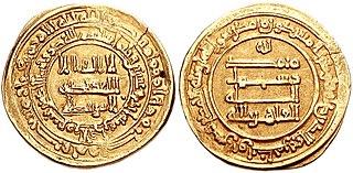 Al-Qahir 19th Abbasid Caliph