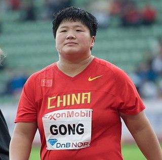 Gong Lijiao Chinese Olympic shot putter