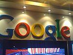Google Booth (2828775884).jpg