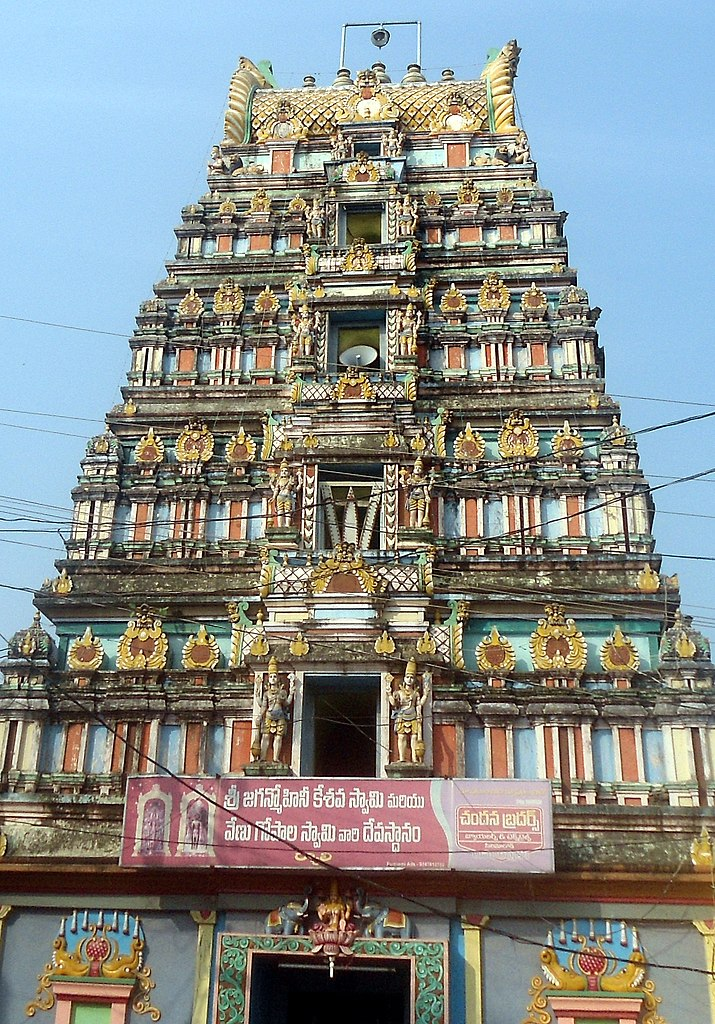 Top 9 Temples In Andhra Pradesh Styles At Life