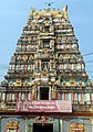 Gopuram of Ryali temple, East Godavari district, Andhra Pradesh.JPG