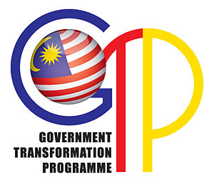 Government Transformation Programme (Malaysia) - Government Transformation Programme (GTP) logo