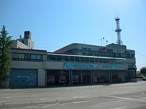 Goyang Fire Station.JPG