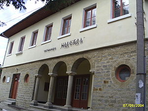 Gradets, Sliven Province