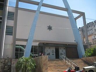Beth Shalom Temple (Havana, Cuba) - Exterior of Templo Bet Shalom