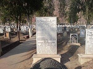 Bahishti Maqbara - The grave of Abdus Salam in Rabwah