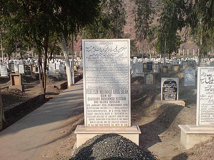 The defaced grave of Abdus Salam at Rabwah, Pakistan Grave of Abdus Salam.jpg