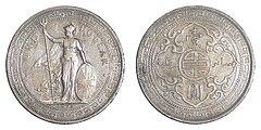 貿易銀壹圓、1895年