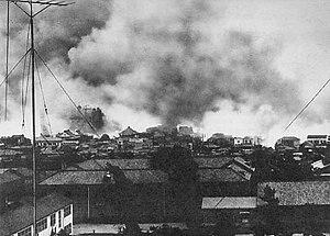 Niigata, Niigata - The 1955 fire of Niigata