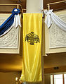 Greek Orthodox flag - Double-headed eagle - Annunciation (Toronto).jpg