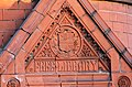Green Lane Public Library and Baths 4 (15316805454).jpg
