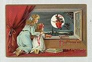Greeting Card, ca. 1880 (CH 18442867)