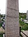 Grodno 2019 Cmentarz Farny011.jpg