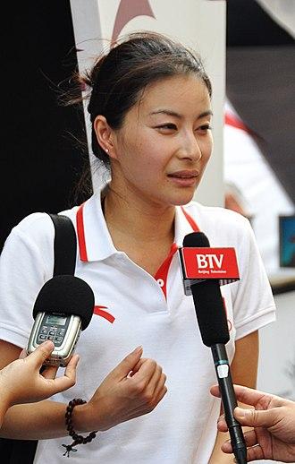 Guo Jingjing - Image: Guo Jingjing 2010