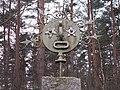 Hünxe Drevenack-Kunst im Wald 04.jpg