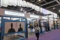 HKCEC 香港會議展覽中心 Wan Chai North 香港貿易發展局 HKTDC 香港影視娛樂博覽 Filmart March 2019 IX2 26.jpg