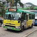 HKIMinibus52 VT8109.jpg