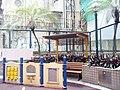 HK 西營盤 Sai Ying Pun 第三街遊樂場 Third Street Playground 公園 LCSD park August 2017 Lnv2 02.jpg