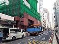 HK ALC 鴨脷洲 Ap Lei Chau 大街 Main Street January 2021 SS2 041.jpg