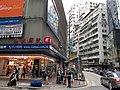 HK CWB 銅鑼灣 Causeway Bay 景隆街 Cannon Street shops near 謝斐道 Jaffe Road April 2020 SS2 14.jpg