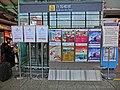 HK Hung Hom MTR Station 城際直通車 Intercity Through Train posters n signs Mar-2013.JPG