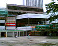 HK MeiLamEstate ShoppingCentre.jpg