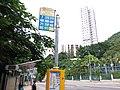 HK Mid-levels 摩星嶺 Mount Davis 薄扶林道 Pok Fu Lam Road bus stop signs September 2019 SSG 18.jpg