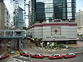 HK QWB Admiralty Centre n.jpg