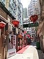 HK SYP 西環 Sai Ying Pun 德輔道西 Des Voeux Road West 西安里 Sai On Lane March 2020 SS2 08.jpg