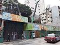 HK SYP 西環 Sai Ying Pun 皇后大道西 Queen's Road West Regal Hotel construction site 13pm April 2020 SS2 11.jpg